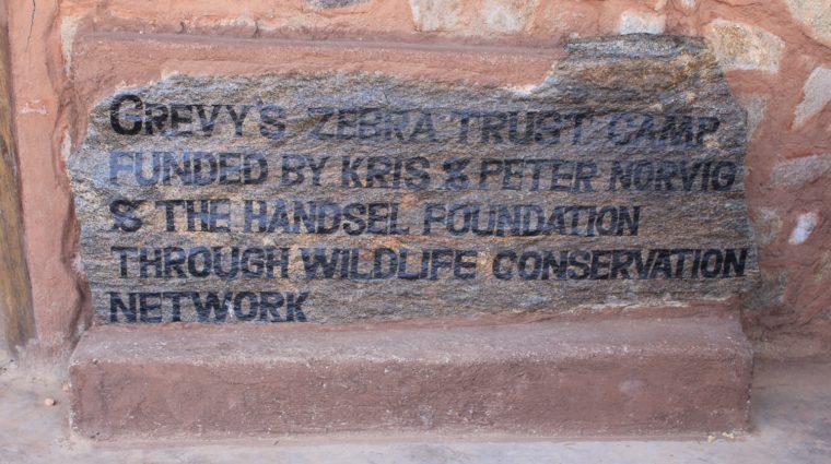 Grevy's Zebra Trust sign