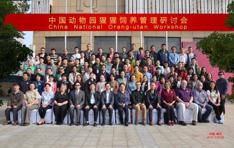 China National Orangutan Workship Group Photo