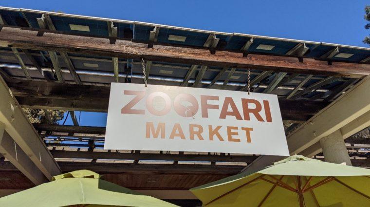 Zoofari Market gift store entrance sign